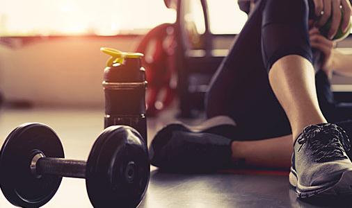 fitness gimnasio